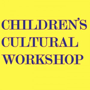 Children's Cultural Workshop